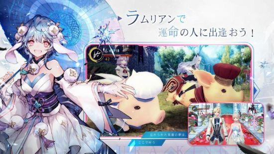 幻想神域2の結婚システム紹介