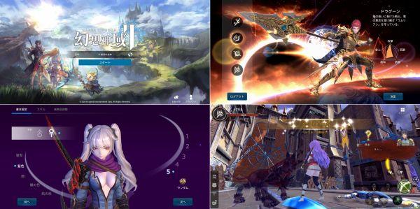 幻想神域2のタイトルとキャラクター
