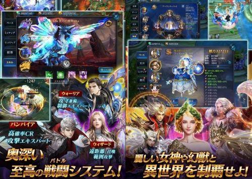 Goddess 闇夜の奇跡のゲーム紹介画像