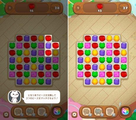 3マッチの説明とパズル画面