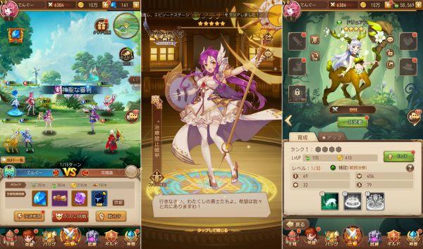 メルヘン・オブ・ライトの美少女キャラとゲーム画面