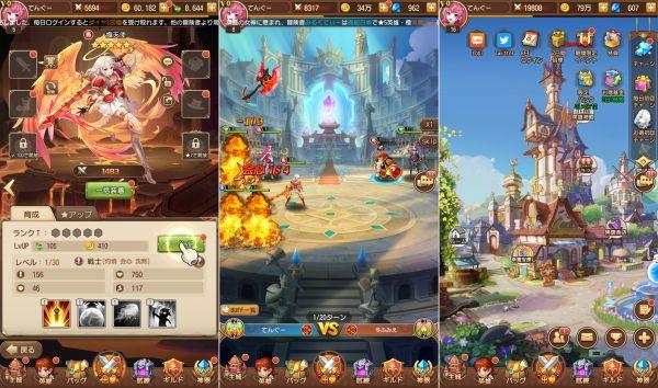 メルヘンオブライトのゲーム画像