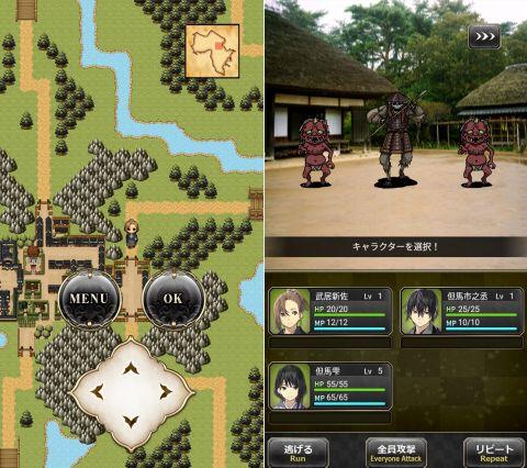 フィールドと戦闘画面