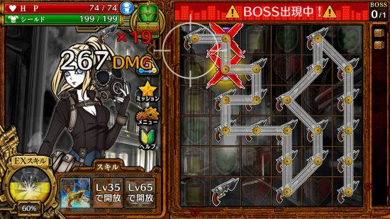 THE CHASERのパズル戦闘画面