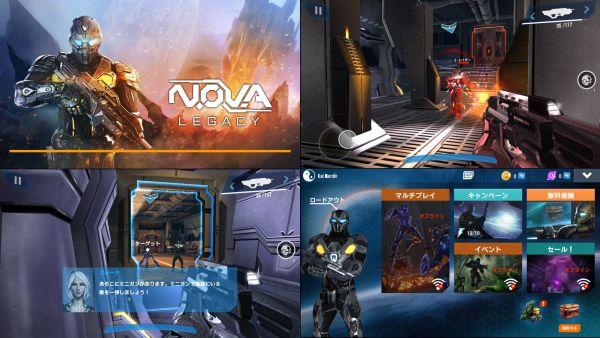 N.O.V.A.のゲーム紹介画像