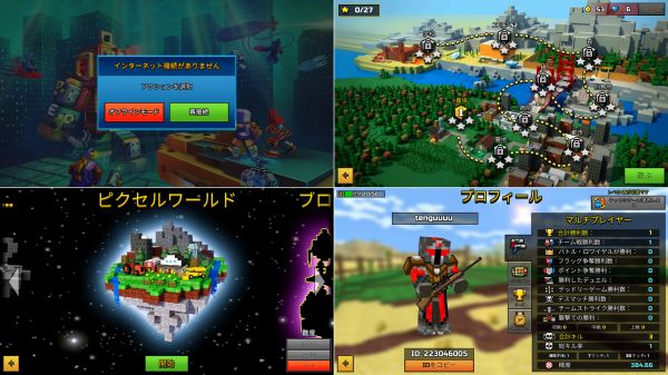 Pixel Gun 3Dのゲーム画像