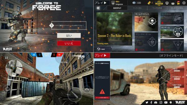 bulletforceのゲーム紹介画像