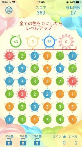 デュアルマッチ3のゲーム画面