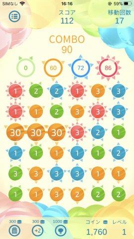色と数字の両方をあわせたスコアの獲得