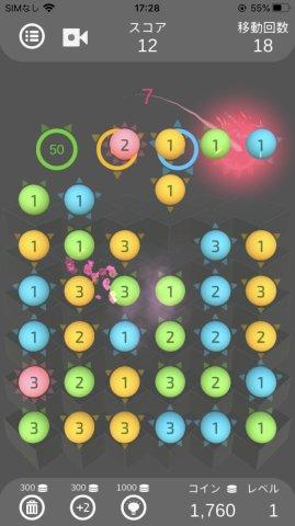デュアルマッチ3のダークモードゲーム画面