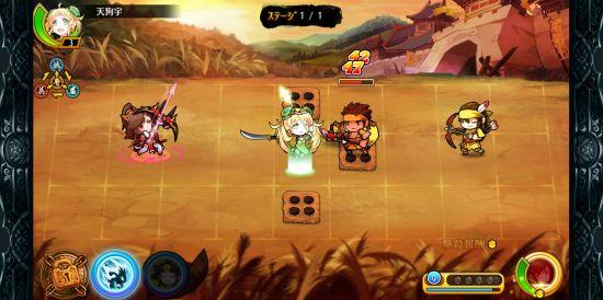 幻想三国伝のバトル画面