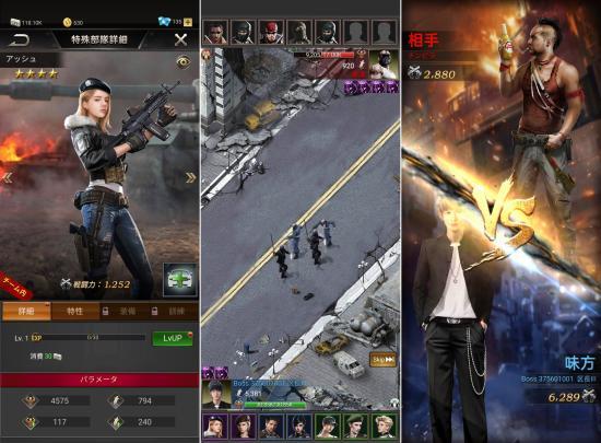極道市長のゲーム紹介画像