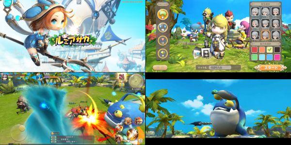 ルミアサガのゲーム画像