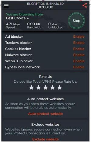 Touch Vpnの接続確認