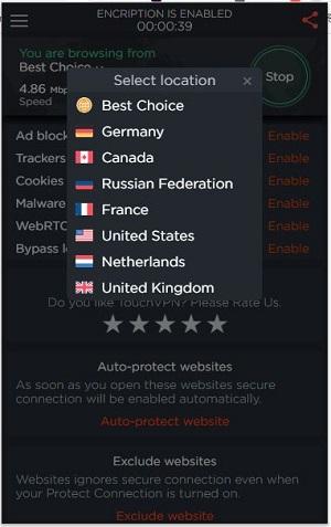 接続するVPN国の選択
