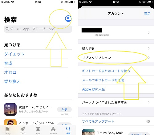 Apple版のYOKEEアプリ解約方法