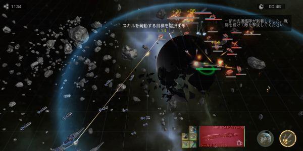 Infinite Galaxyの戦艦バトル