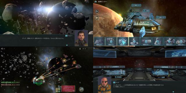 Infinite Galaxyの戦艦ゲーム画像