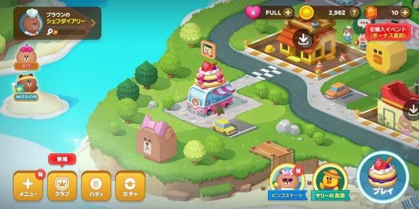 サリーの農園が解放されたホーム画面
