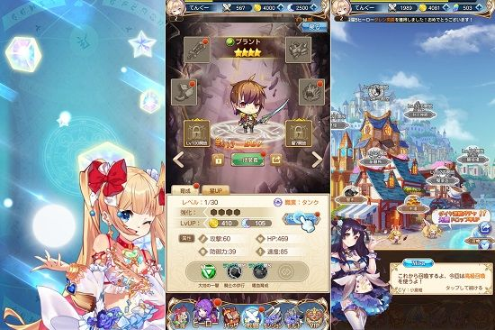 夢境ワールドのゲーム画像