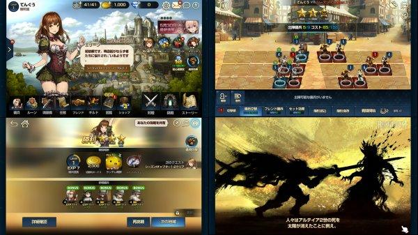 ブラウンダストのゲーム画像