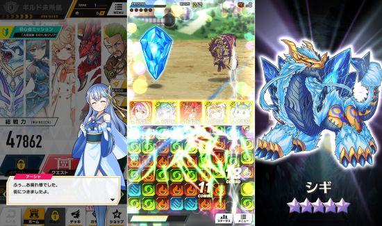 ドラゴンスマッシュのゲーム画面と登場するドラゴン