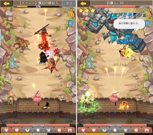 戦闘とボス戦の画面