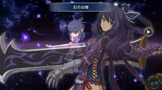 暁の軌跡モバイルのゲーム画像