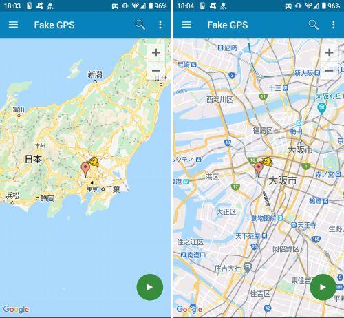 Fake GPS locationの起動後のマップ