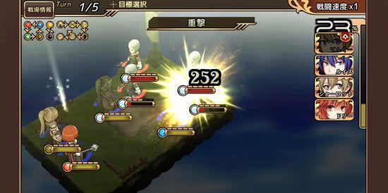 レルムクロニクル2のタクティクス戦闘