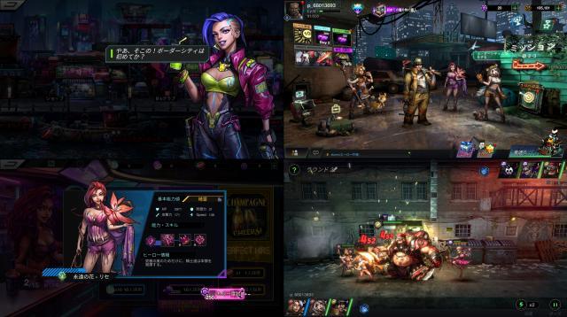 Battle Nightのスマホゲーム画像