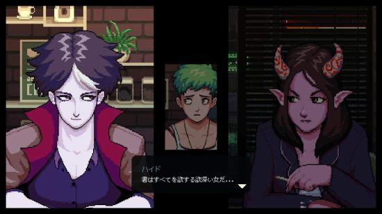 コーヒートークのゲーム画像