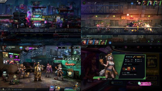 Battle Night RPGゲームアプリの紹介画像
