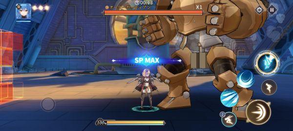 エデンの扉のボス戦闘