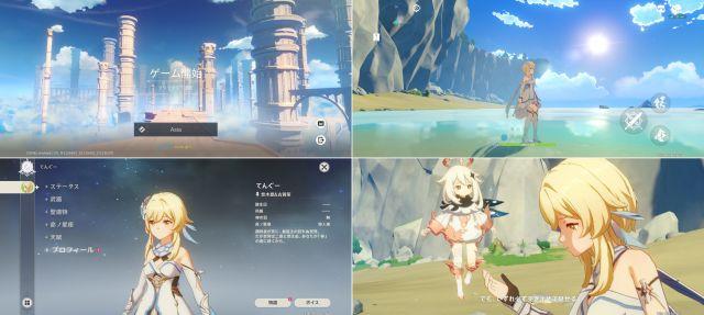 原神RPGの紹介画像