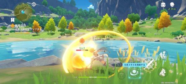 原神のオープンワールド戦闘シーン