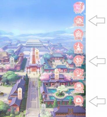 画面左上のメニュー