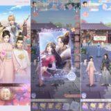 宮廷の遥映のゲーム画像