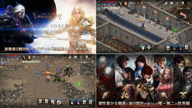リネージュMのゲーム画像