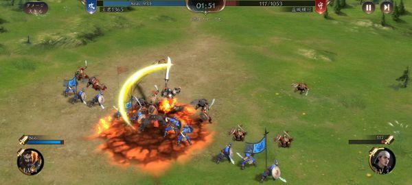 龍の覇業の戦闘シーン