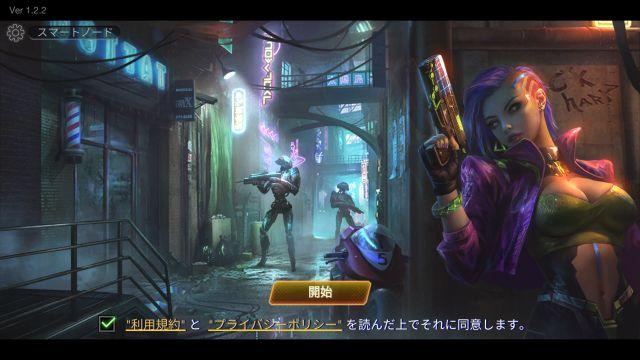 Battle Night(バトルナイト)リセマラ記事のアイキャッチ画像