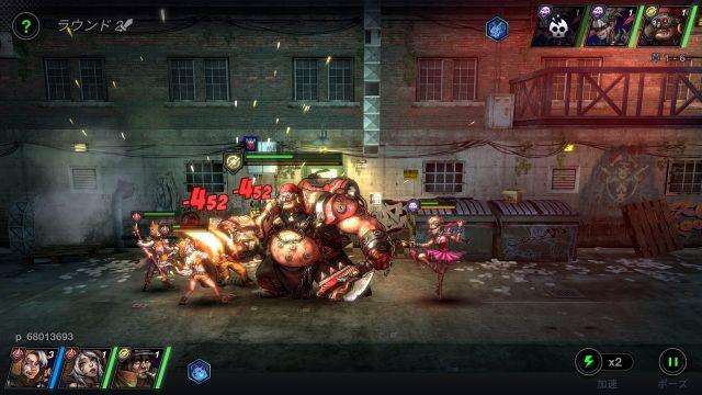 Battle Night(バトルナイト)のラウンド画面