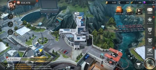クロスファイア:ウォーゾーンのホーム画面
