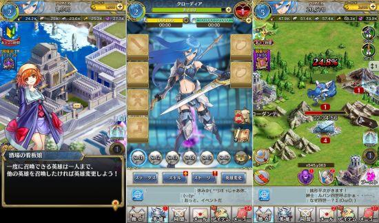 クリスタルオブリユニオンのゲーム画面