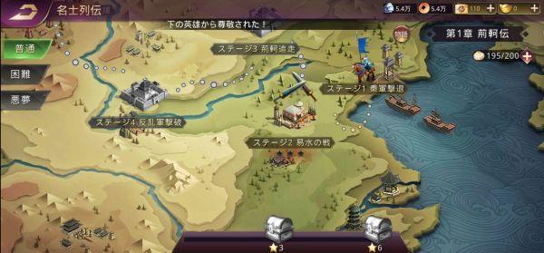大戦国志のマップ画像