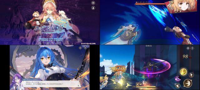 エデンの扉のスマホゲーム画像