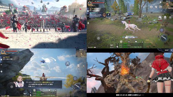 フォーセイクンワールドのタブレットゲーム画像