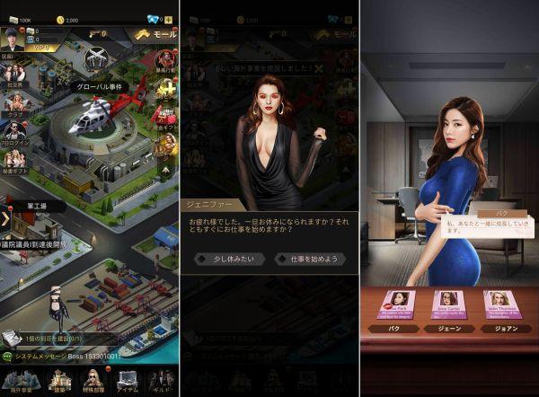 極道市長のゲーム画像