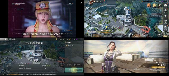 クロスファイア:ウォーゾーンのスマホゲーム画像