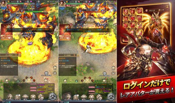 魔剣伝説のボス戦闘